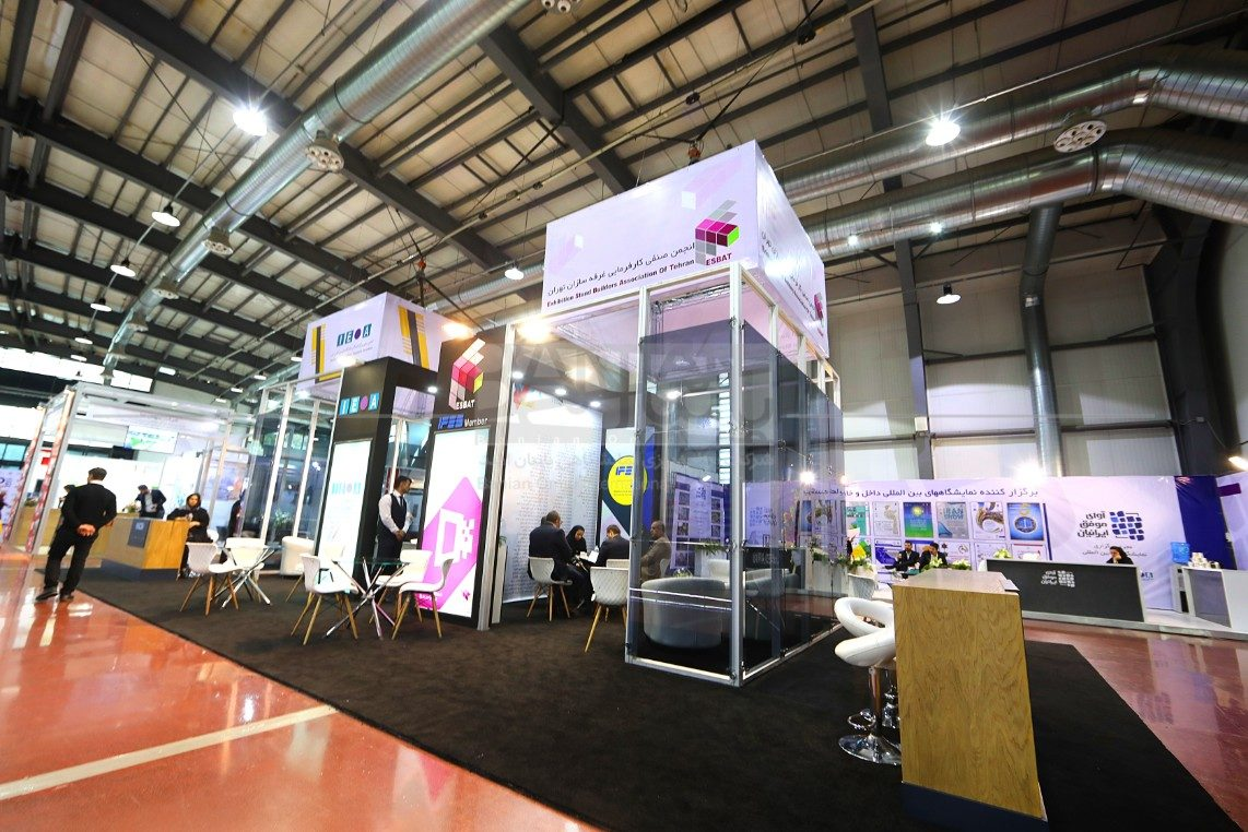 Exhibition Hanging Ceiling